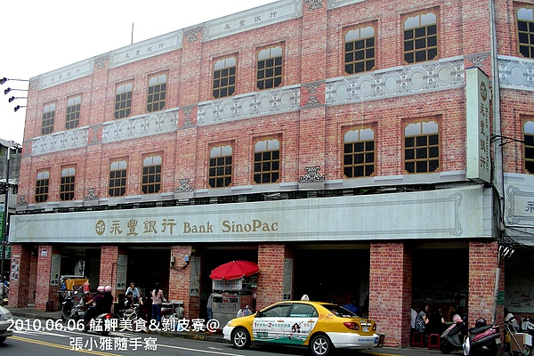 這復古建築是貼出來的,永豐銀行算你們厲害!