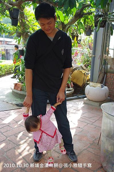 堯哥跟蘇菲的身高比例真是懸殊