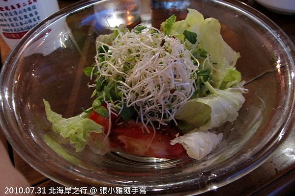 附餐生菜沙拉
