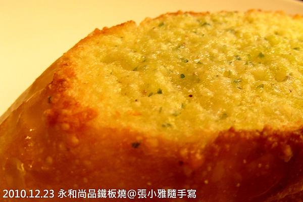麵包:超好吃的大蒜麵包