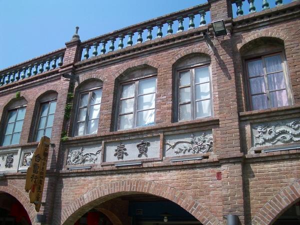 老街的樓房真美