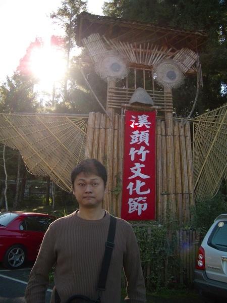 這兩天是溪頭竹文化節