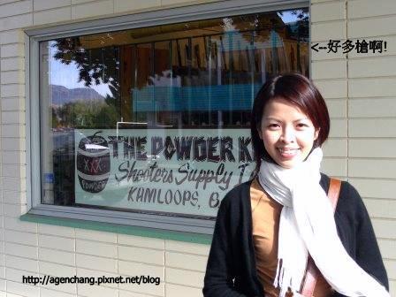 day2-午餐餐廳4.JPG