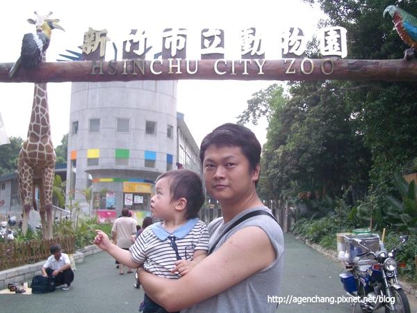久違的新竹動物園!!