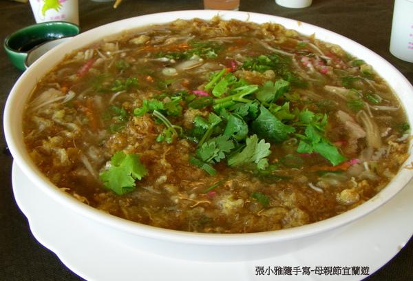 第三道菜-西魯肉