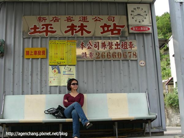 往台北的公車總站