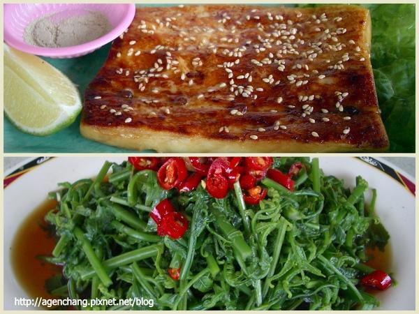 烤鰻魚、龍鬚菜