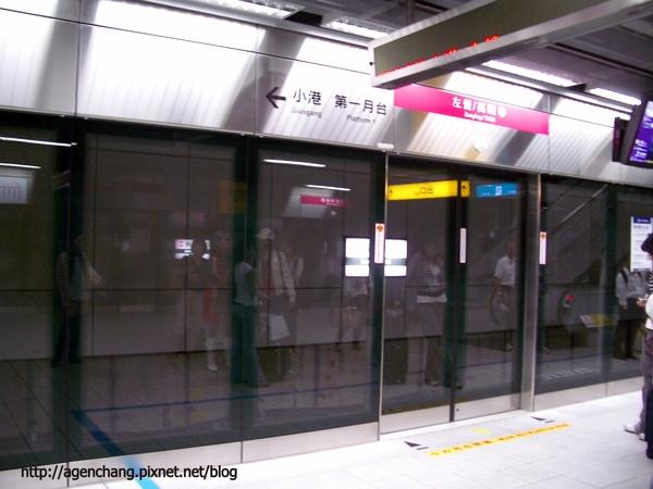 捷運左營站
