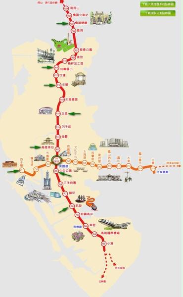 捷運路線圖.jpg