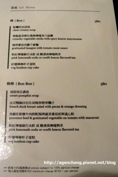 套餐有四種,都是580元+10%