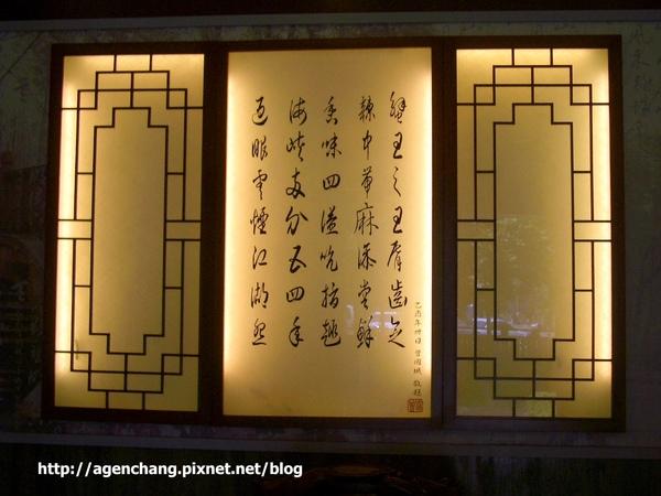 餐廳走中式風格