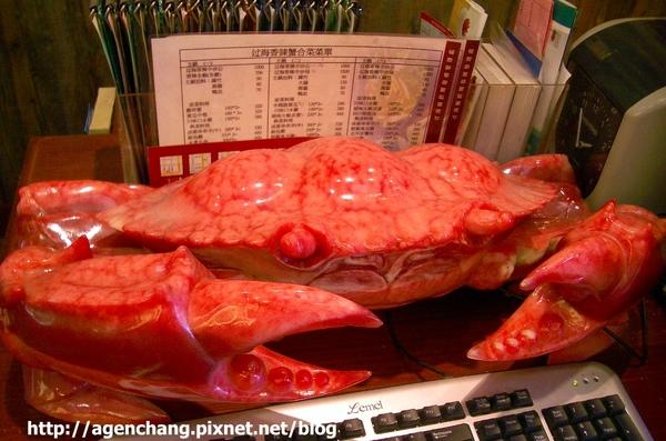 有隻大螃蟹
