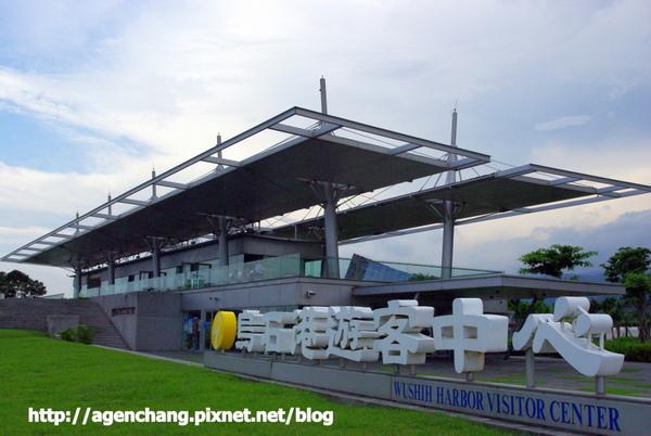 烏石港遊客中心