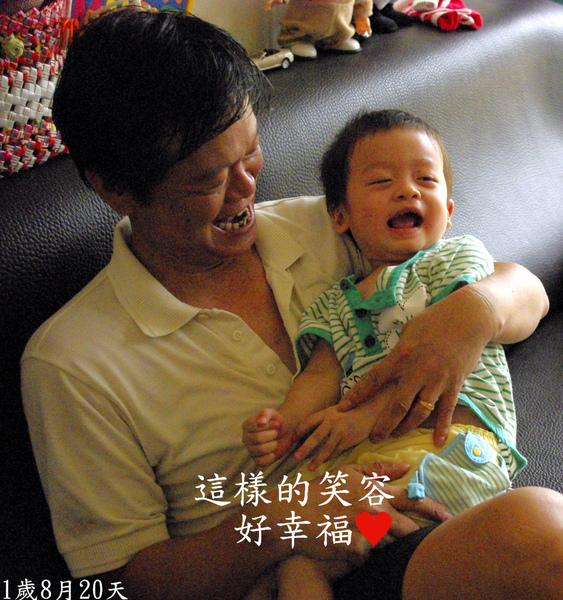 祖孫倆笑容好燦爛