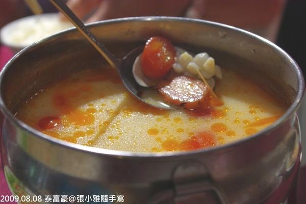 什錦海鮮湯