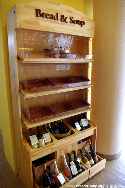 架上還有賣一整袋的麵包和酒