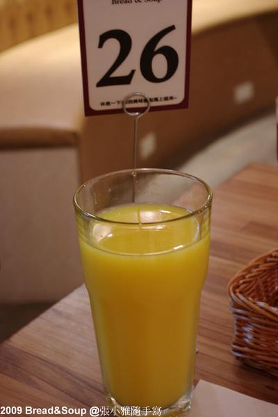 去冰柳橙汁