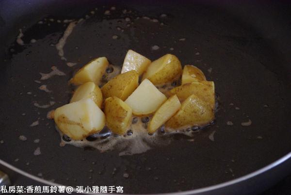 以奶油將薯塊煎至焦香