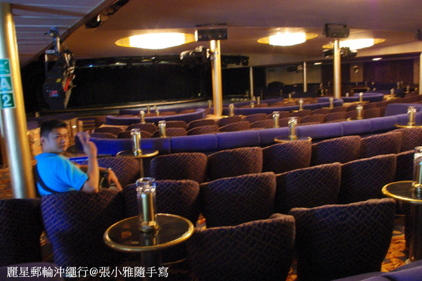 星晨酒廊,船上的主秀都在這裡