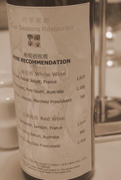 酒品價格(相片調成復古模式)