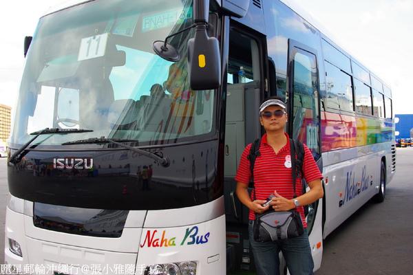 下午要搭這台巴士到國際通和新都心