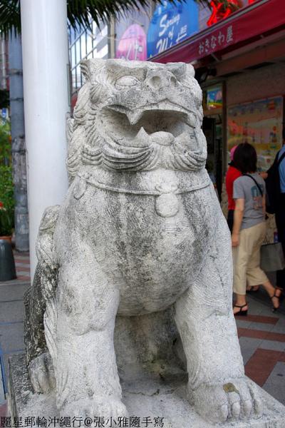 國際通入口的風獅爺