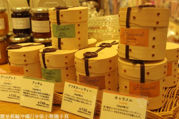 各式各樣的茶,包裝都好可愛呀!