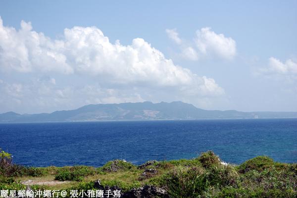 可以看到對面的小島