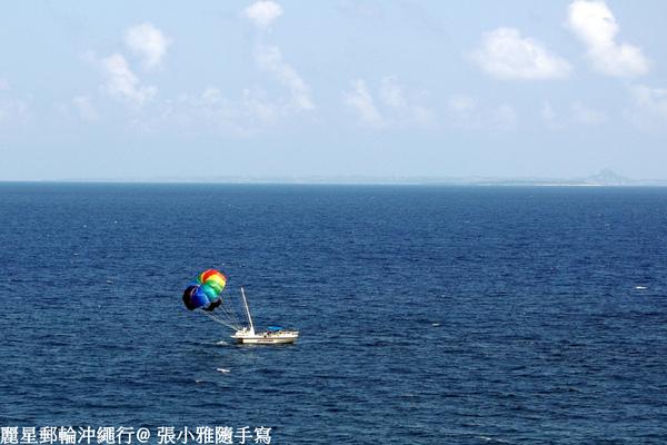 有人在玩海上遊樂設施