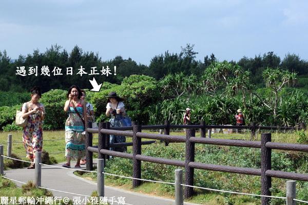 四位穿著很琉球風的日本妹
