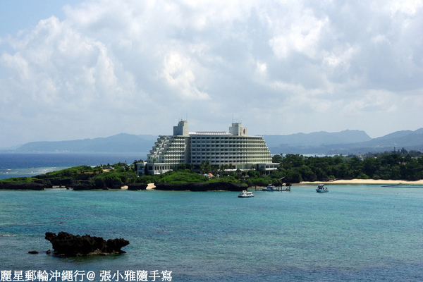 """遠眺""""萬座海濱度假飯店"""""""