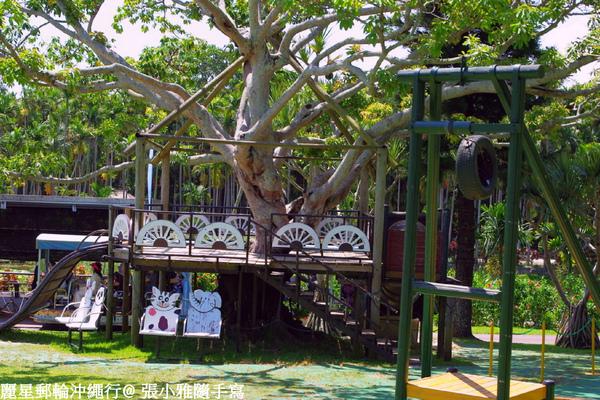 親子樂園,能在樹屋上玩一定很棒