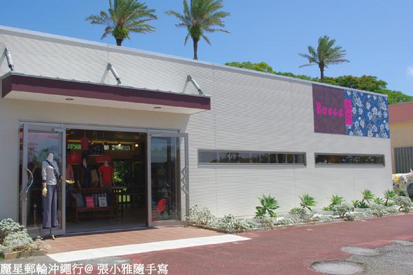 """園方自有品牌""""BOCCA""""藍染飾品旗艦店"""