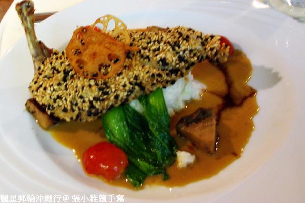 主菜:芝麻雞胸肉