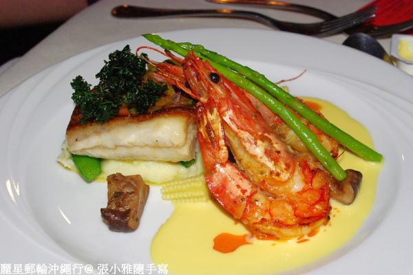 主菜:明蝦鱈魚