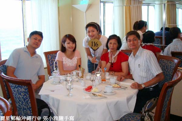 旅程最後一天,還是來西餐廳,坐在一樣的桌次吃午餐