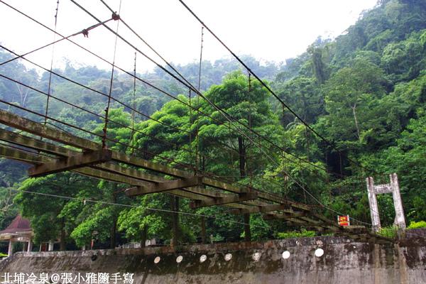 頭頂上的吊橋