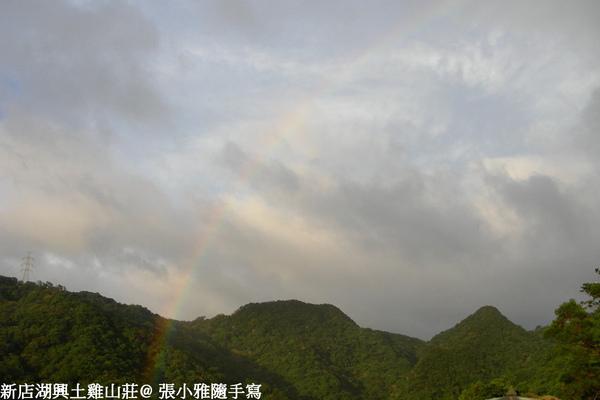散步回來看到一道彩虹