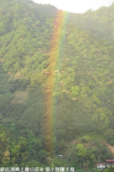 山腳下那戶人家一出門就可以看到彩虹