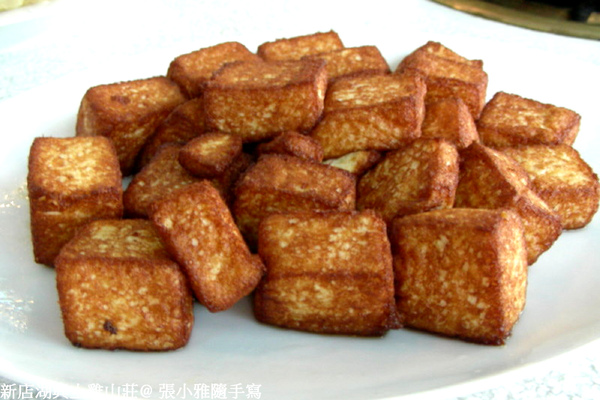 每次必點兩盤的炸豆腐