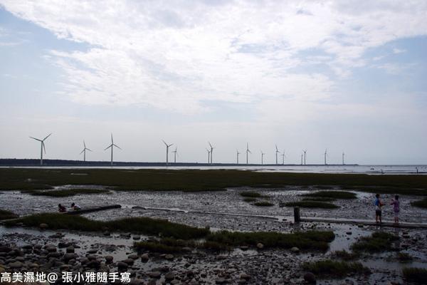西海岸有名的風車