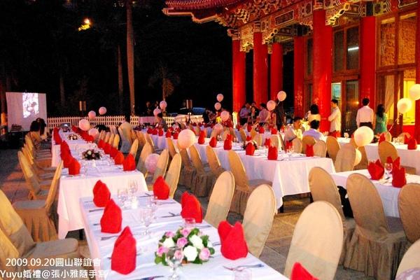 圓山聯誼社戶外婚宴