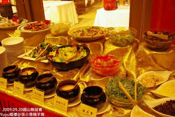 西式buffet-沙拉區