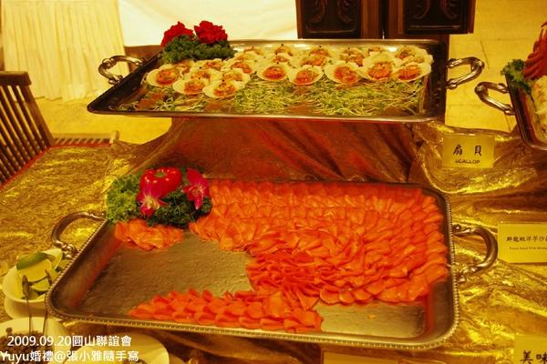 煙燻鮭魚&扇貝
