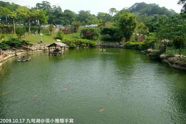 鴛鴦池全景(2)
