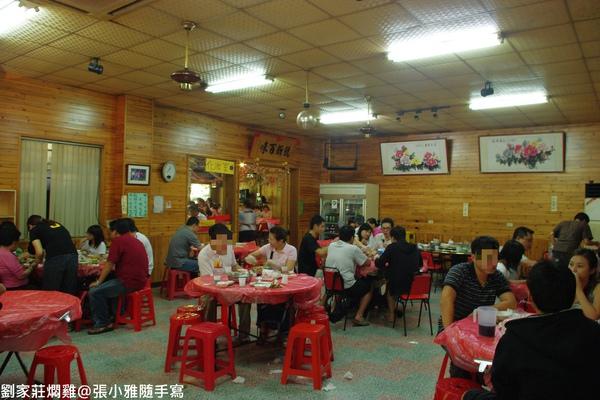 餐廳內部空間