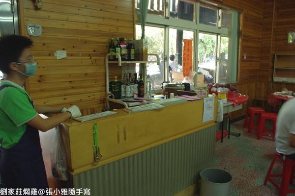 餐廳內部空間(2)