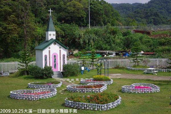 戶外有座小教堂