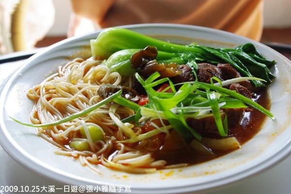 番茄燉牛肉麵