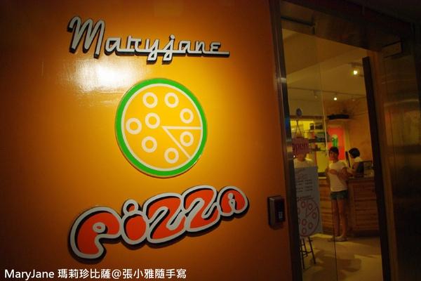 門口的logo